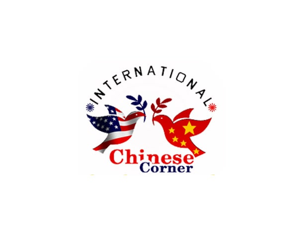 International Chinese Corner Logo Design Logo Design Portfolio