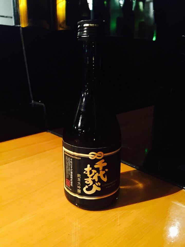 Japanese Teppanyaki Inn - Melbourne Flexibility
