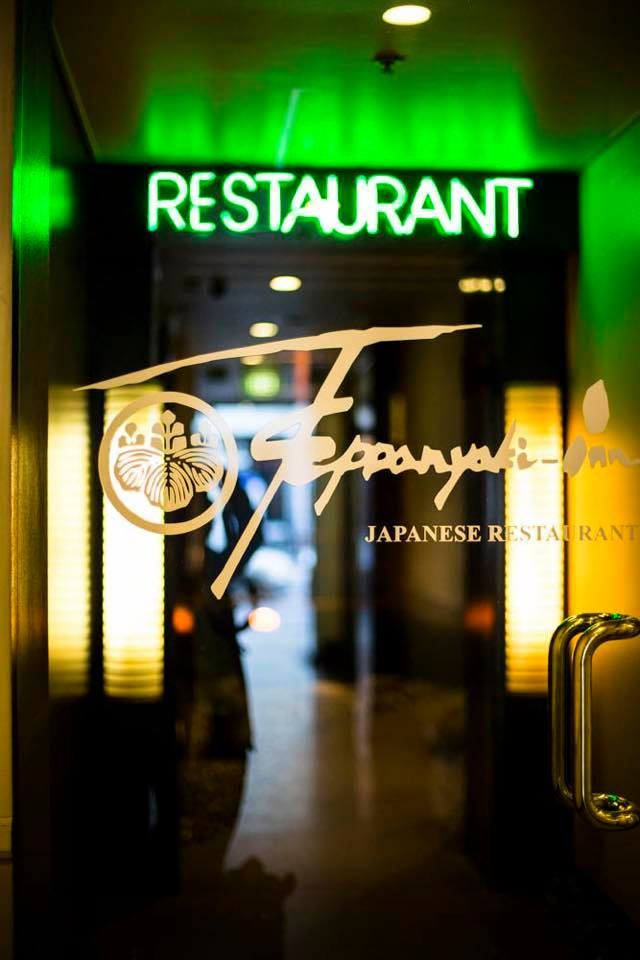 Japanese Teppanyaki Inn - Melbourne Organization
