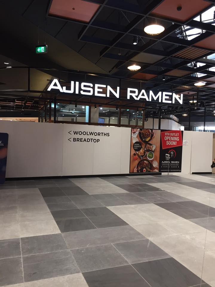 Ajisen Ramen - Melbourne Standardized