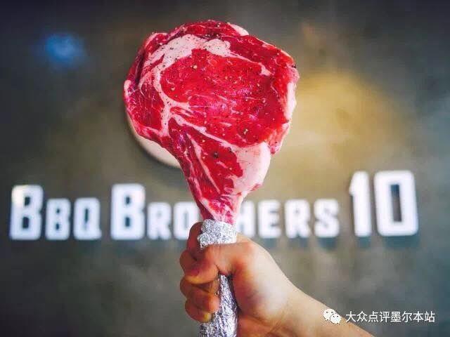 BBQ Brothers10 - Melbourne Establishment