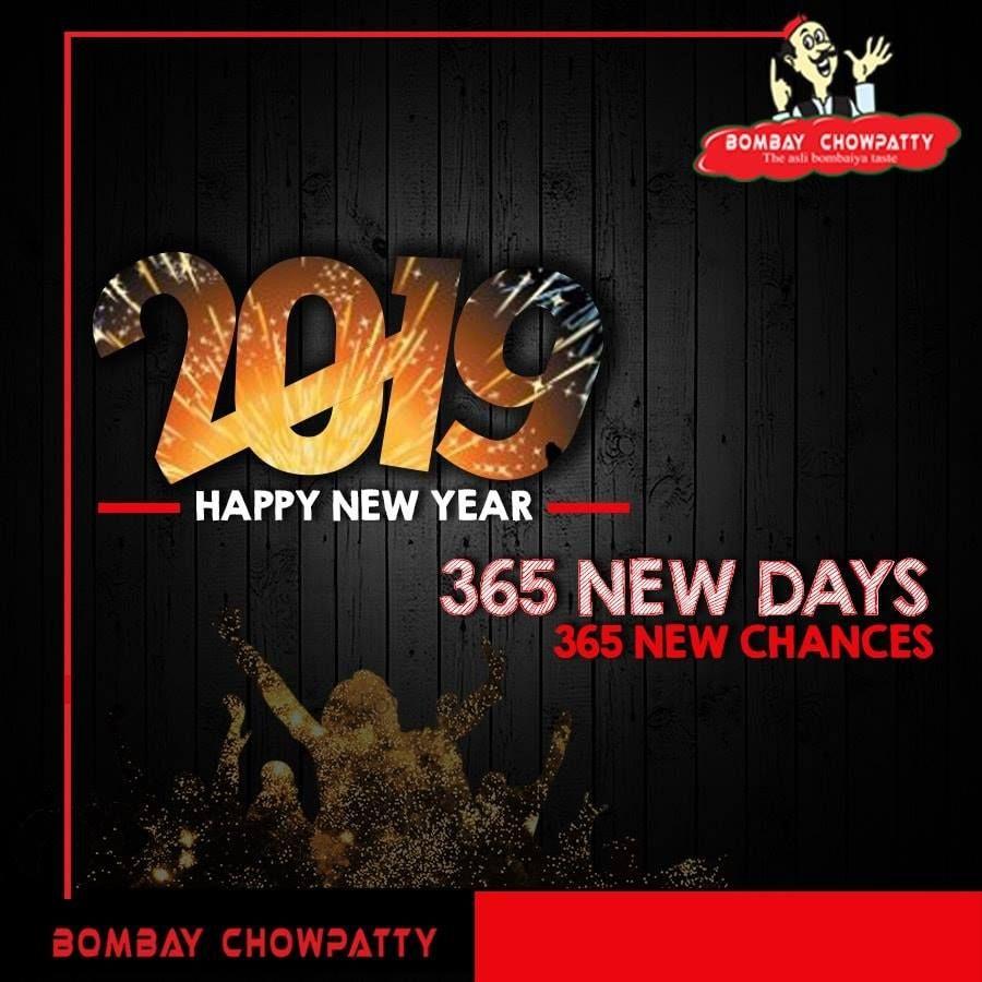 Bombay Chowpatty - Lahore Entertainment