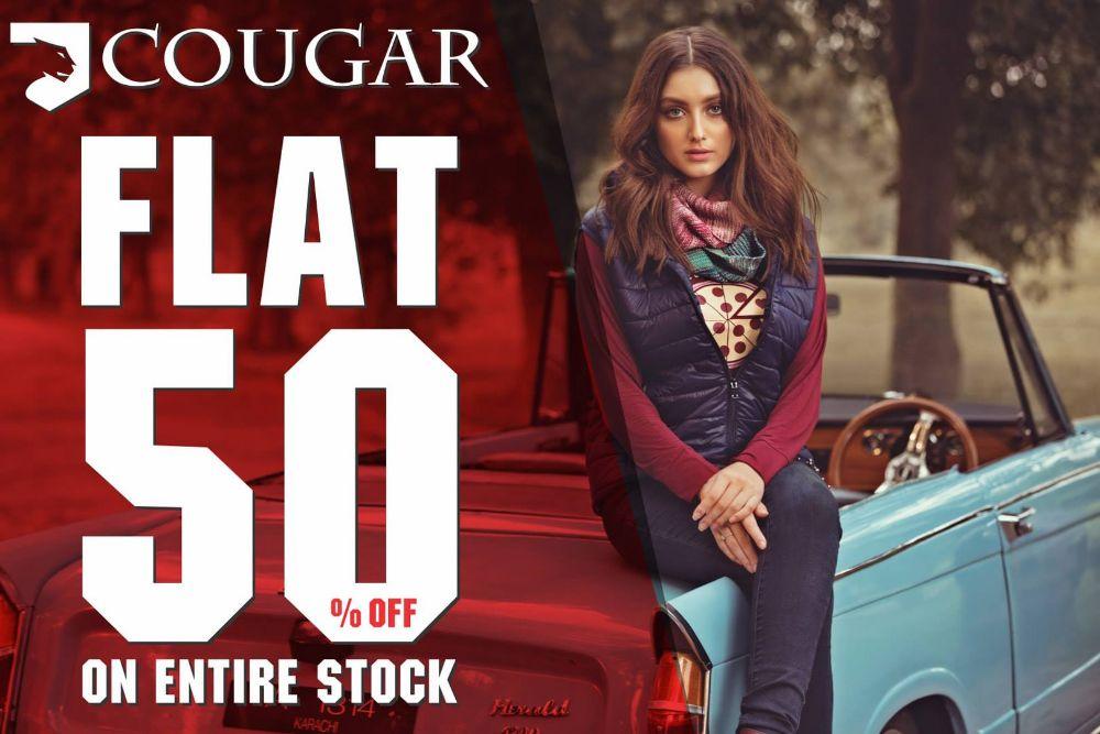 Cougar - Lahore Information