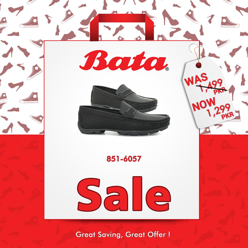 Bata - Lahore Webpagedepot