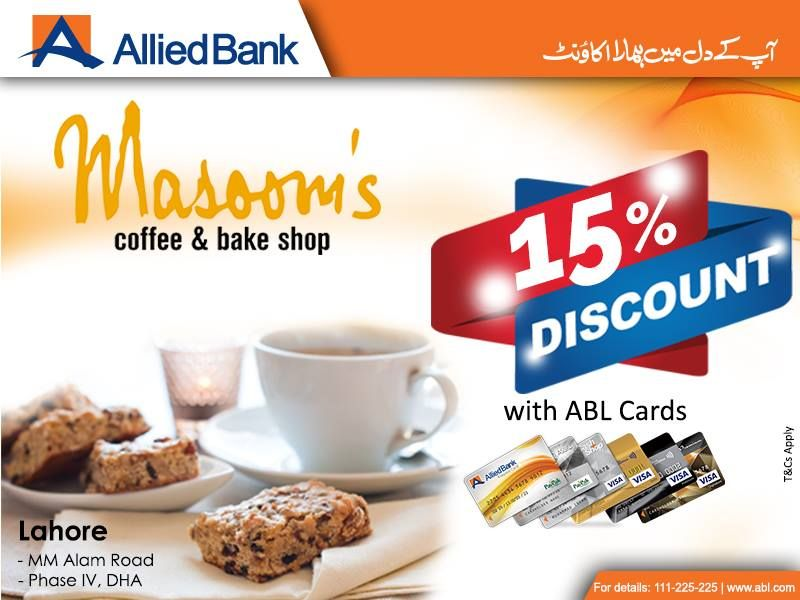 Allied Bank - lahore Certification