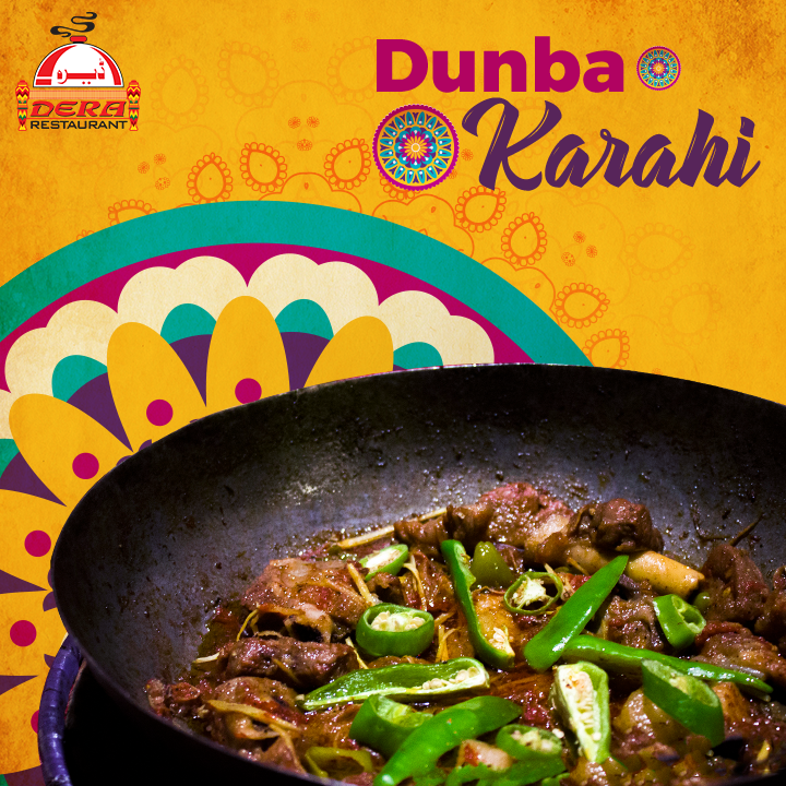 Dera Restaurant - Lahore Reservations