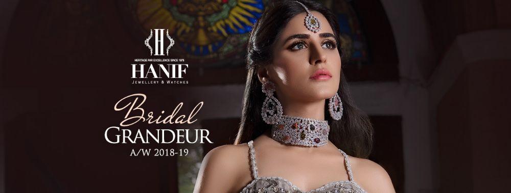 Hanif Jewellers - Lahore Webpagedepot
