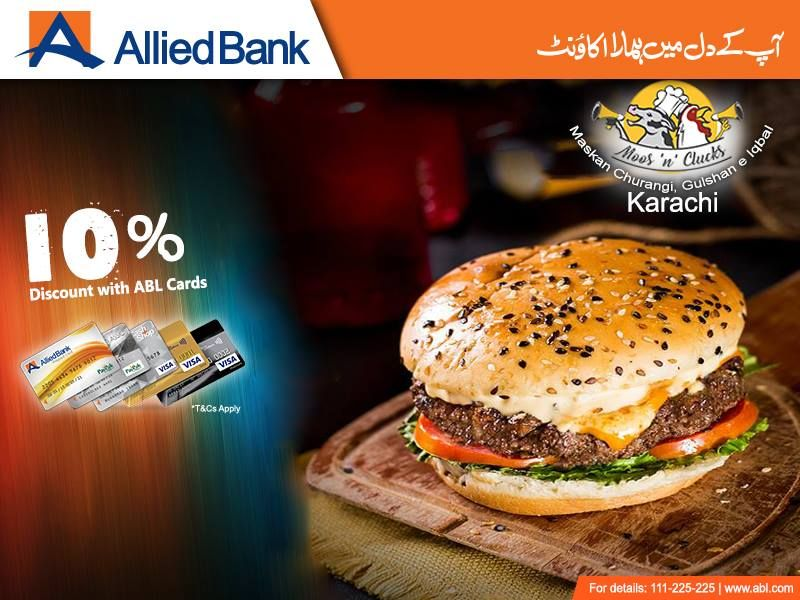 Allied Bank - Lahore Professionals