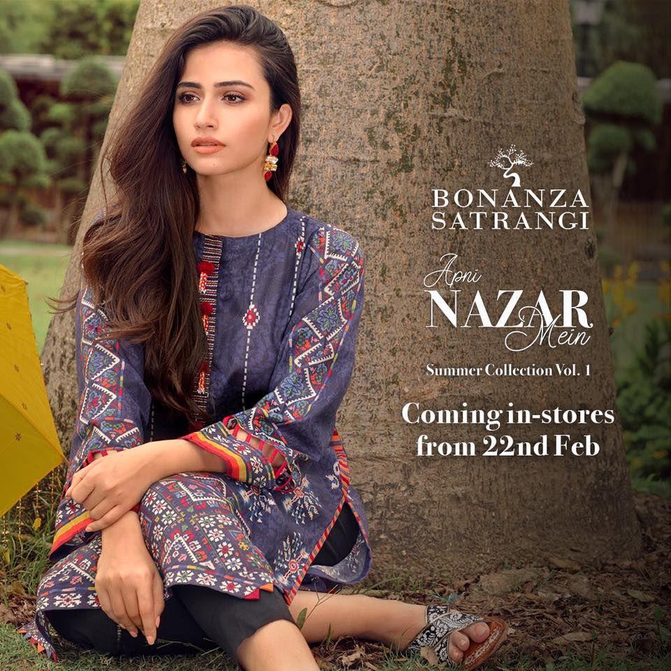 Bonanza Satrangi - Lahore Informative