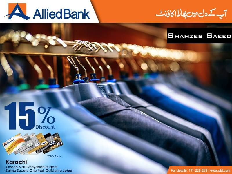 Allied Bank - Lahore Accessibility
