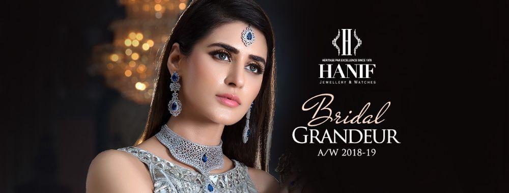 Hanif Jewellers - Lahore Establishment
