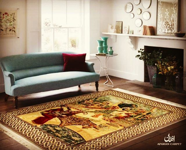 Afghan Carpet - Lahore Affordability