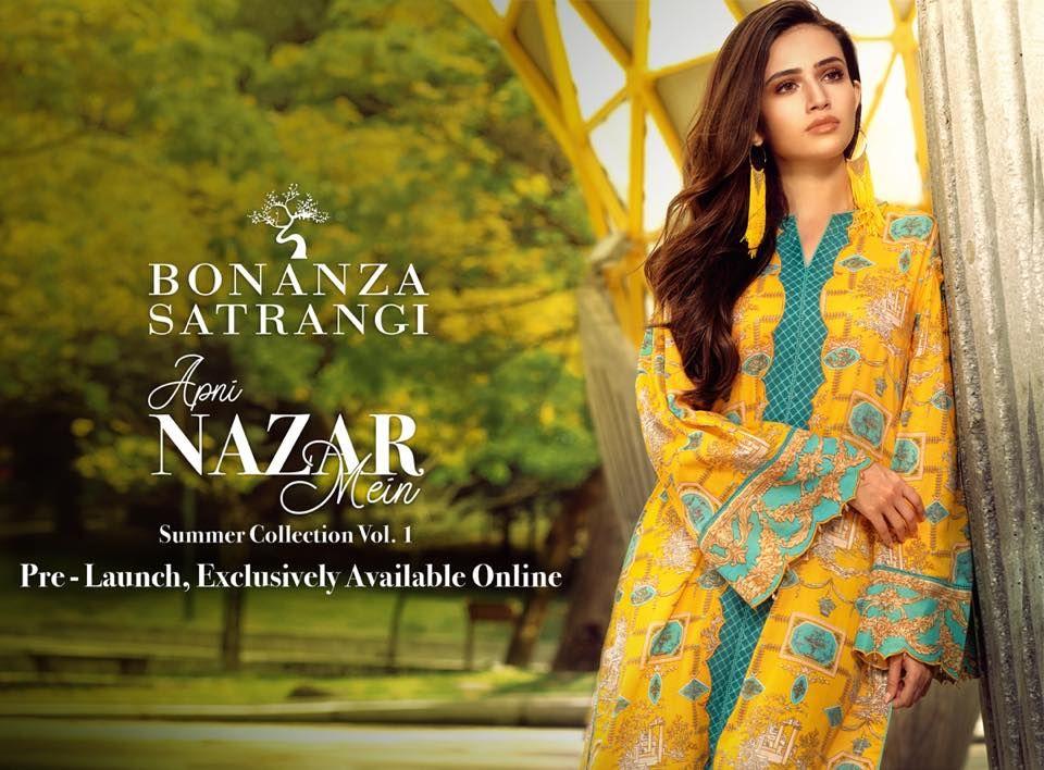 Bonanza Satrangi - Lahore Information