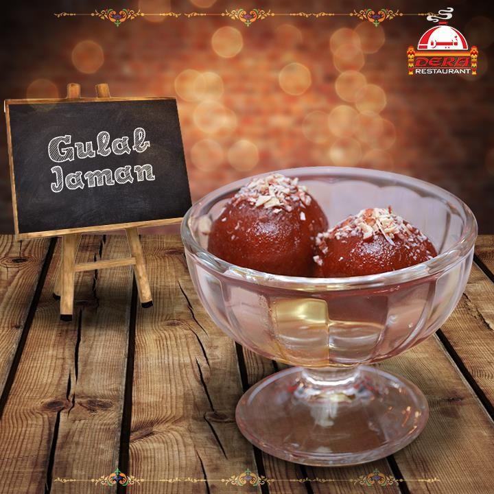 Dera Restaurant - Lahore Webpagedepot