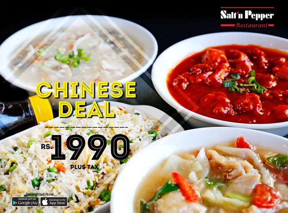 Salt'n Pepper Village Lahore - Lahore Webpagedepot