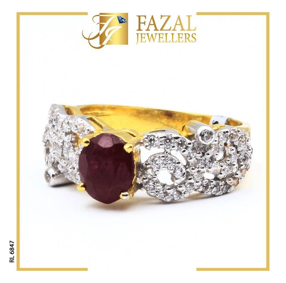 Fazal Jewellers - Lahore Comfortably