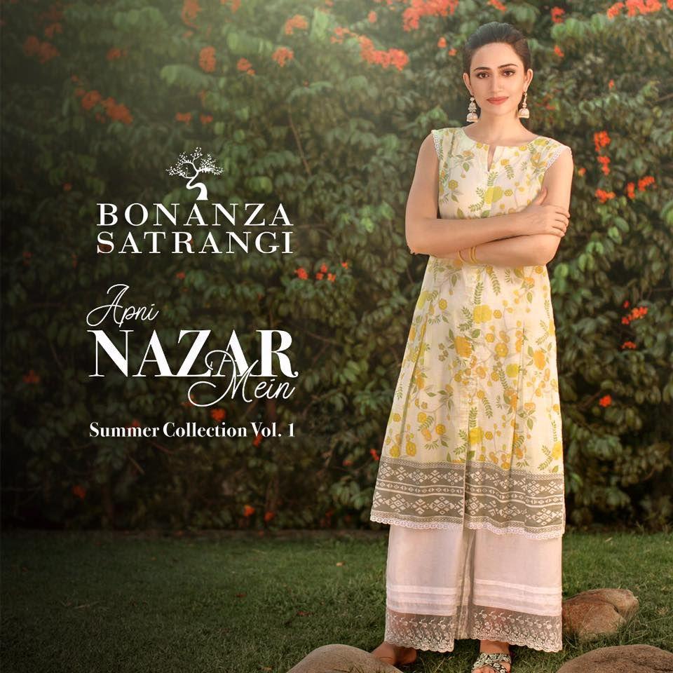 Bonanza Satrangi - Lahore 1111244266