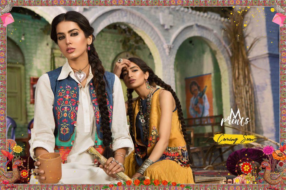 Maria B - Lahore Webpagedepot