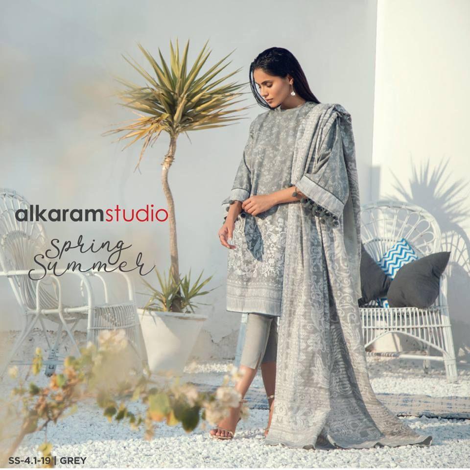 Alkaram Studio - Karachi Maintenance
