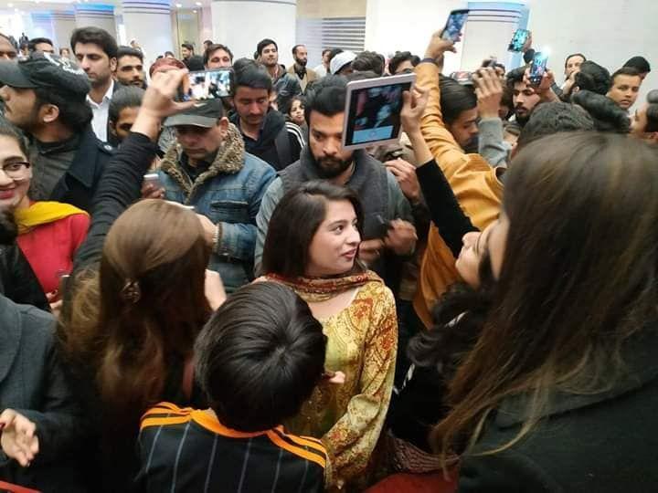 Cinepax - Lahore Documentation