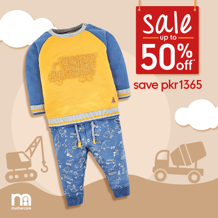Mothercare - Lahore Webpagedepot