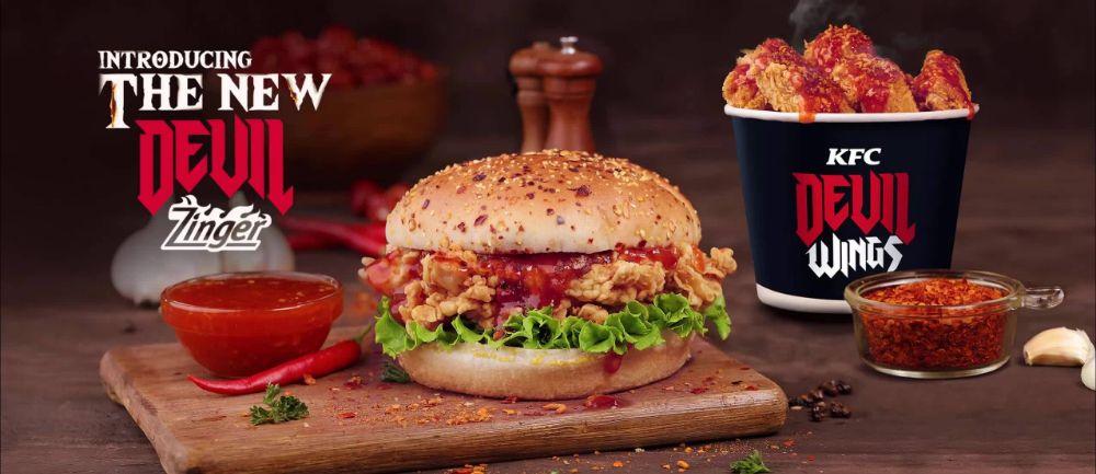 KFC - Lahore Restaurants