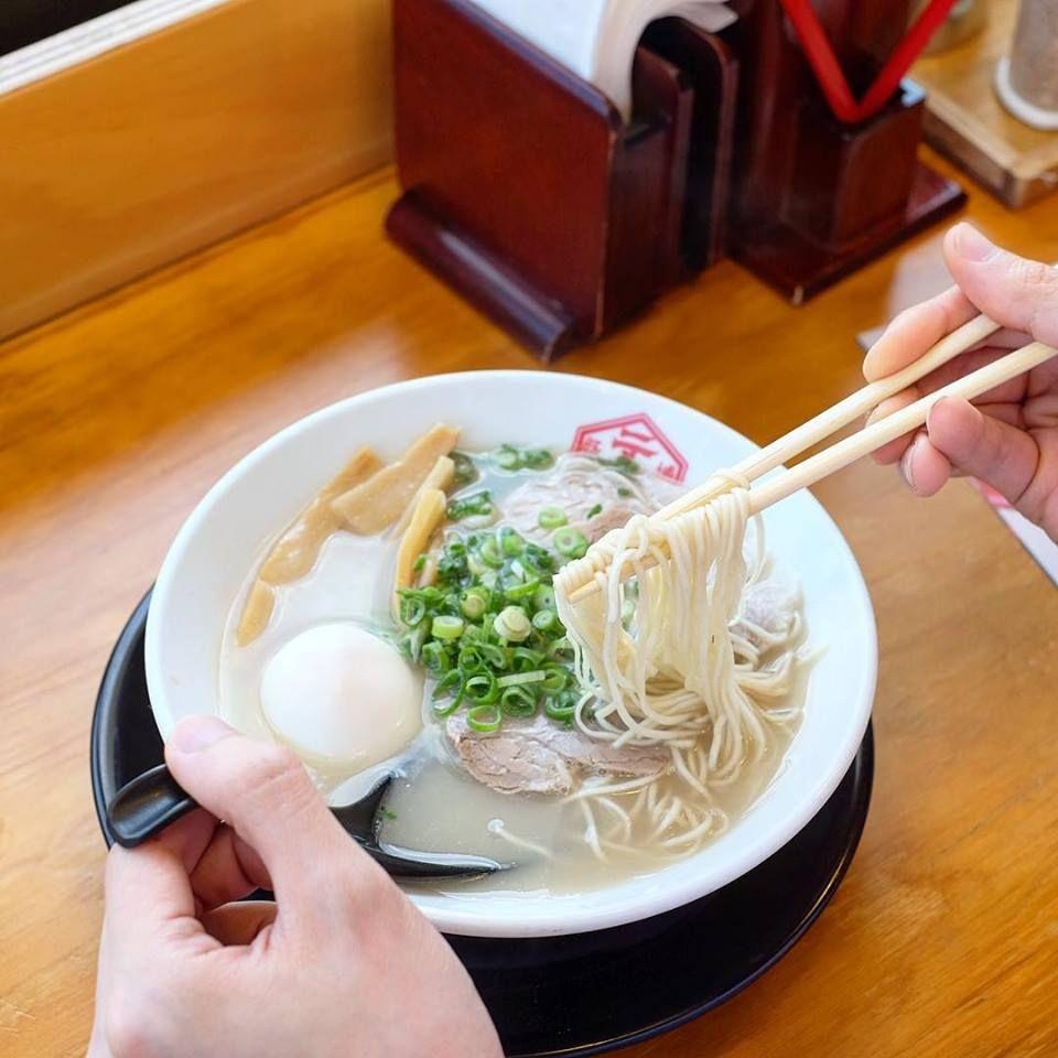 Hakata Gensuke Ramen - Melbourne Restaurants