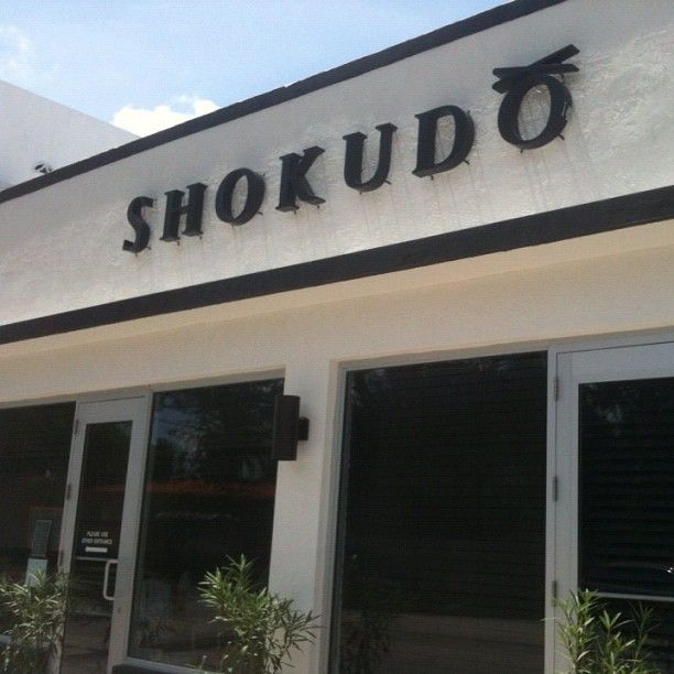 Shokudo By World Resources Cafe - Miami Information