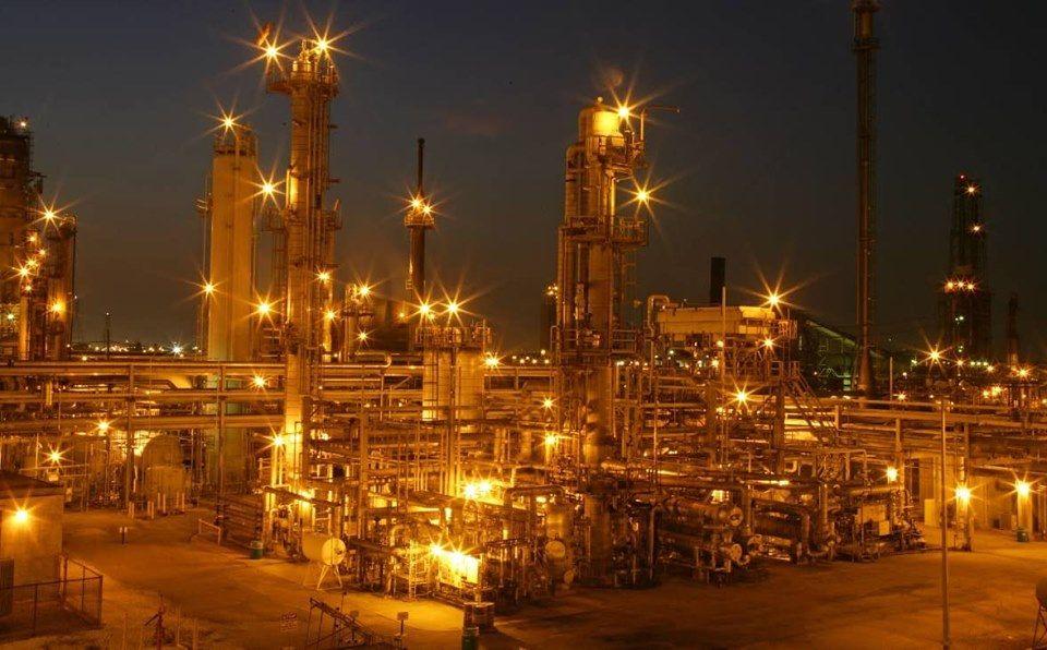 Chevron - Hialeah Information