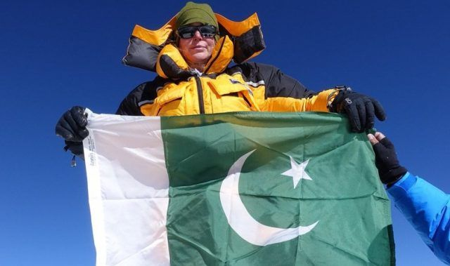 The Country of Pakistan - Lahore Establishment