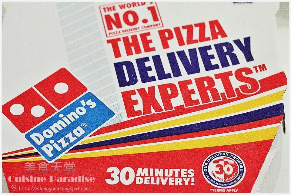 Domino's Pizza - Golden Rock - St Croix Establishment