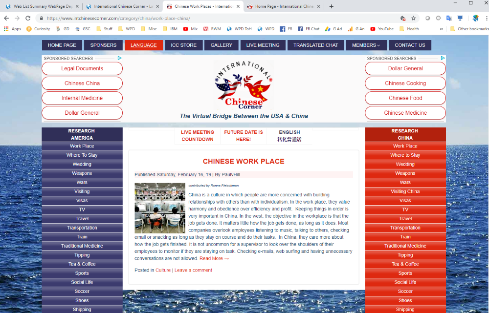 International Chinese Corner - Lake Worth Certification