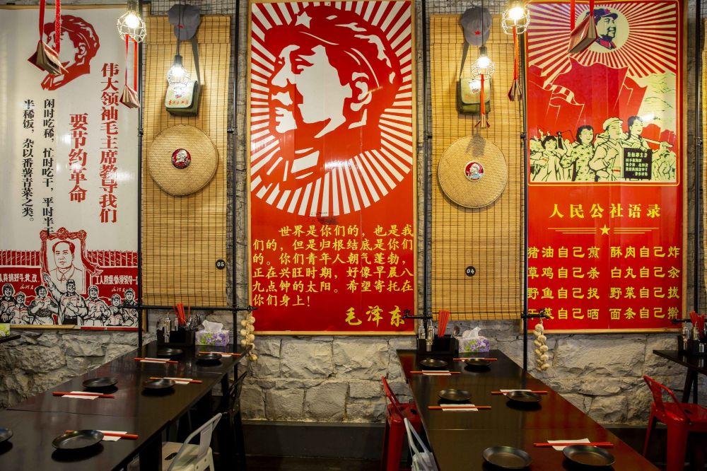 Mao Please - Melbourne Establishment