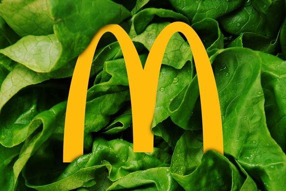 McDonald's Entertainment
