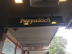 PappaRich - Melbourne Wheelchairs