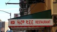 Hop Kee - New York Hop Kee - New York, Hop Kee - New York, 21 Mott St, New York, NY, , Chinese restaurant, Restaurant - Chinese, dumpling, sweet and sour, wonton, chow mein, , /us/s/Restaurant Chinese, chinese food, china garden, china, chinese, dinner, lunch, hot pot, burger, noodle, Chinese, sushi, steak, coffee, espresso, latte, cuppa, flat white, pizza, sauce, tomato, fries, sandwich, chicken, fried