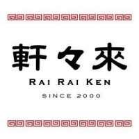 Rai Rai Ken - New York Rai Rai Ken - New York, Rai Rai Ken - New York, 1467 Amsterdam Ave, New York, NY, , Japanese restaurant, Restaurant - Japan, sushi, miso, sashimi, tempura,, , restaurant, burger, noodle, Chinese, sushi, steak, coffee, espresso, latte, cuppa, flat white, pizza, sauce, tomato, fries, sandwich, chicken, fried