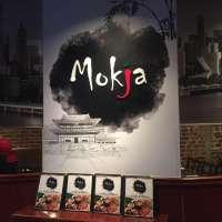Mokja - New York Mokja - New York, Mokja - New York, 852 Amsterdam Ave, New York, NY, , Korean restaurant, Restaurant - Korean, kimchi, chimaek, tofu stew, cibimbap, , Restaurant - Korean, Restaurant Korean kimchi, burger, noodle, Chinese, sushi, steak, coffee, espresso, latte, cuppa, flat white, pizza, sauce, tomato, fries, sandwich, chicken, fried