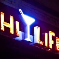 Hi Life Bar & Grill - New York Hi Life Bar & Grill - New York, Hi Life Bar and Grill - New York, 477 Amsterdam Ave, New York, NY, , american restaurant, Restaurant - American, burger, steak, fries, dessert, , restaurant American, restaurant, burger, noodle, Chinese, sushi, steak, coffee, espresso, latte, cuppa, flat white, pizza, sauce, tomato, fries, sandwich, chicken, fried
