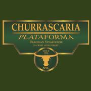 Churrascaria Plataforma - New York Churrascaria Plataforma - New York, Churrascaria Plataforma - New York, 316 W 49th St, New York, NY, , steakhouse restaurant, Restaurant - Steakhouse, steak, grill, roast beef, strip, filet, ribeye,, , restaurant, burger, noodle, Chinese, sushi, steak, coffee, espresso, latte, cuppa, flat white, pizza, sauce, tomato, fries, sandwich, chicken, fried