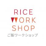 Rice Workshop - Melbourne, Rice Workshop - Melbourne, Rice Workshop - Melbourne, 238 Little Bourke St, Melbourne, Victoria, , Japanese restaurant, Restaurant - Japan, sushi, miso, sashimi, tempura,, , restaurant, burger, noodle, Chinese, sushi, steak, coffee, espresso, latte, cuppa, flat white, pizza, sauce, tomato, fries, sandwich, chicken, fried