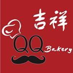 Q Q Bakery - New York Q Q Bakery - New York, Q Q Bakery - New York, 50 E Broadway # 1, New York, NY, , bakery, Retail - Bakery, baked goods, cakes, cookies, breads, , shopping, Shopping, Stores, Store, Retail Construction Supply, Retail Party, Retail Food