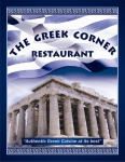 The Greek Corner, The Greek Corner, The Greek Corner, 1600 North Orange Avenue, Orlando, Florida, Orange County, Greek restaurant, Restaurant - Greek, moussaka, white bean soup, koulouri, grape leaves, , restaurant, burger, noodle, Chinese, sushi, steak, coffee, espresso, latte, cuppa, flat white, pizza, sauce, tomato, fries, sandwich, chicken, fried
