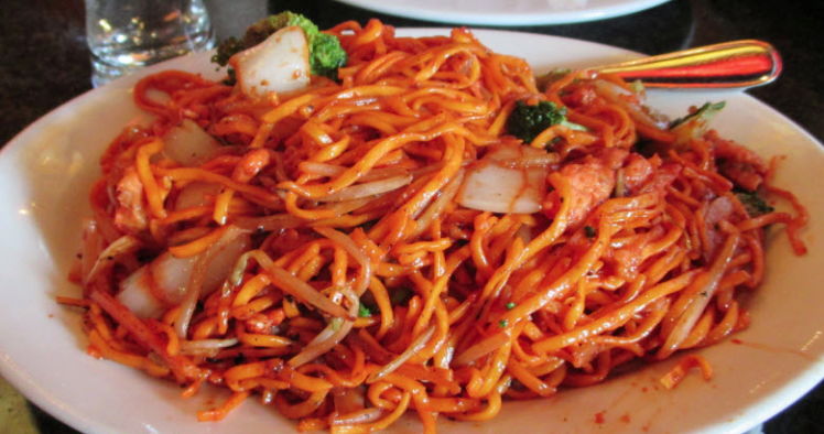 Fon Shan Chinese Restaurant wonton