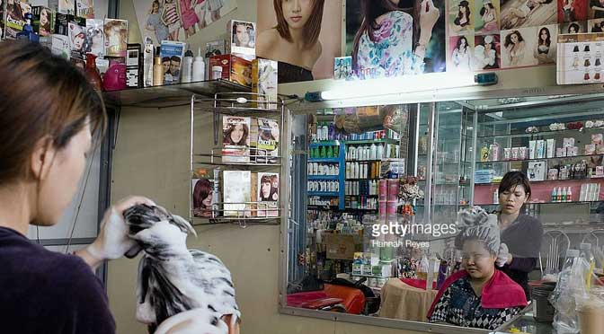 Hair Market Salon/Store Informative