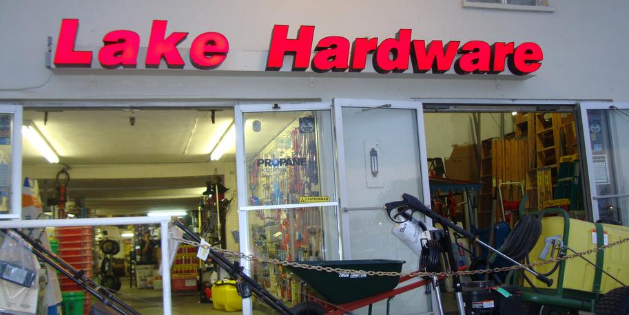 Lake Hardware - Belle Glade Accessibility