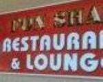 Fon Shan Restaurant - Boynton Beach, Fon Shan Restaurant - Boynton Beach, Fon Shan Restaurant - Boynton Beach, 4735 North Congress Avenue, Boynton Beach, Florida, Palm Beach County, Chinese restaurant, Restaurant - Chinese, dumpling, sweet and sour, wonton, chow mein, , /us/s/Restaurant Chinese, chinese food, china garden, china, chinese, dinner, lunch, hot pot, burger, noodle, Chinese, sushi, steak, coffee, espresso, latte, cuppa, flat white, pizza, sauce, tomato, fries, sandwich, chicken, fried
