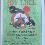 Joy Luck Restaurant - Palm Springs, Joy Luck Restaurant - Palm Springs, Joy Luck Restaurant - Palm Springs, 1684 South Congress Avenue, Palm Springs, Florida, Palm Beach County, Chinese restaurant, Restaurant - Chinese, dumpling, sweet and sour, wonton, chow mein, , /us/s/Restaurant Chinese, chinese food, china garden, china, chinese, dinner, lunch, hot pot, burger, noodle, Chinese, sushi, steak, coffee, espresso, latte, cuppa, flat white, pizza, sauce, tomato, fries, sandwich, chicken, fried