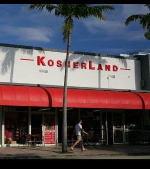 KOSHERLAND Establishment