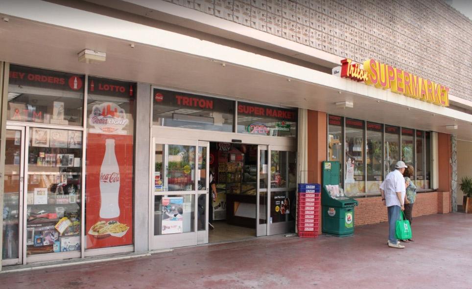 Triton Supermarket - Miami Beach Webpagedepot